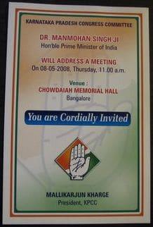 Karnataka Pradesh Congress Commite, Bengalooru