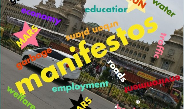 Manifestos of all political parties for 2018 assembly