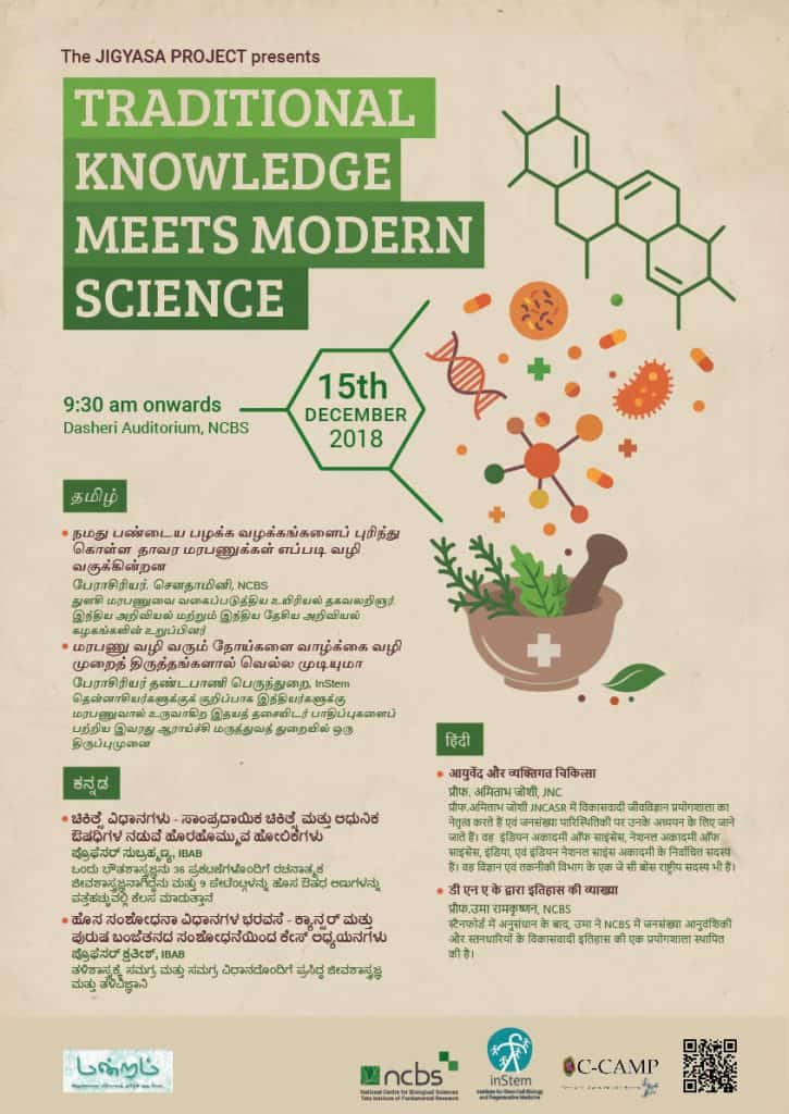 Scientists to talk in Kannada and Tamil on genetics at