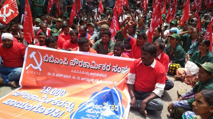Pourakarmikas are frustrated that only 4,000 workers may be regularized instead of all 18,000. Pic: BBMP Powrkarmikara Sangha